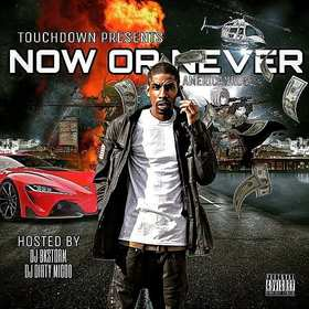 Now Or Never AMER1CAN RUGE front cover