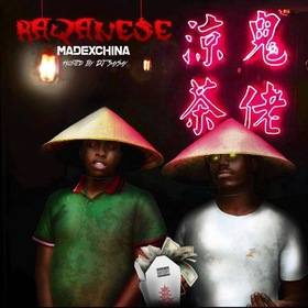 Raqanese MadexChina front cover