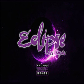 Eclipse Cee Ryda front cover