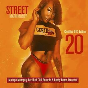 Street Matrimoney 20 (Certified CEO Edition) DJ S.R. front cover
