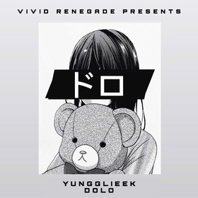 DOLO #YUNGGLIEEK | #DJULL front cover