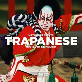 Trapanese 6 (Hosted By KickStand) Mayhem front cover