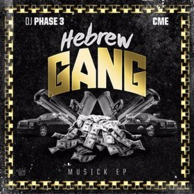 Musick EP Hebrew Gang front cover