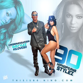 Hiphop & Rnb Stylez Vol 90 Various Artists front cover