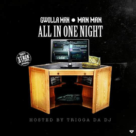 All In One Night Hey Migo front cover