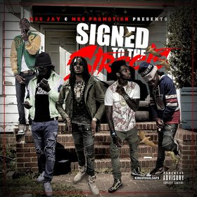 Signed To The Streets MDBPromo front cover