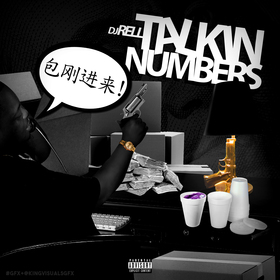 Talkin Numbers DJ Rell front cover