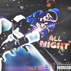ALL NiGht Official Peezii2Real front cover