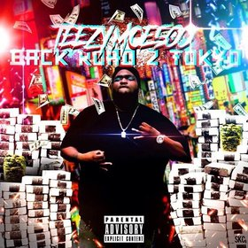 BACK ROAD 2 TOKYO Teezy Moe front cover