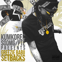 Setbacks by Greezie Babii