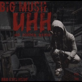 UHH (EP) Big Mush front cover